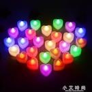蠟燭燈浪漫 告白電子蠟燭浪漫LED燈生日求婚創意佈置用品求愛表白心形禮物 小艾時尚