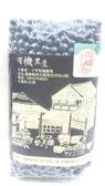 有機黑豆450公克/包