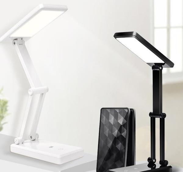 檯燈久量LED充電小台燈護眼折疊式大學生臥室宿舍簡約學習書桌寢室女