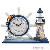 家用鐘表客廳臥室時鐘創意學生桌面時尚擺件現代簡約藝術石英座鐘 卡布奇诺