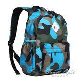 書包 迷彩兒童輕便書包小學生男旅游背包後背包超旅行1二3年級薄款 果果輕時尚