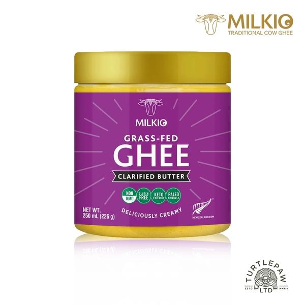 【紐西蘭MILKIO】特級草飼牛無水奶油 (250毫升) Ghee 效期2021/12