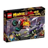 80018【LEGO 樂高積木】悟空小俠系列 - 飛旋摩托車