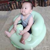 嬰兒充氣椅 充氣寶寶沙發嬰兒多功能學坐椅兒童吃飯餐椅便攜安全洗澡椅凳 寶貝計畫