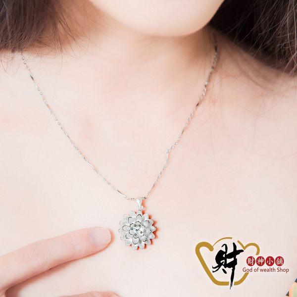 好運花開項鍊(925純銀)《含開光》財神小舖【SC-3001】協助改善人際關係