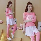 孕婦套裝 孕婦秋裝套裝新品潮媽時尚款棉質寬鬆運動休閒中長版袖兩件式 快速出貨