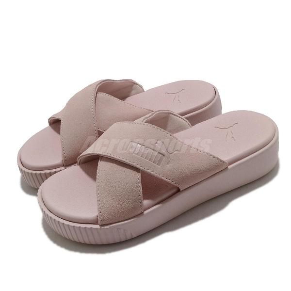 Puma 拖鞋 Platform Slide Suede 粉紅 厚底 交叉綁帶 女鞋 涼拖鞋【ACS】 37510504