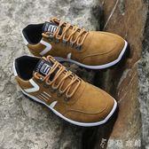 登山鞋 男士戶外運動鞋百搭休閒鞋耐磨工作鞋防滑登山鞋爸爸鞋男鞋子 伊鞋本鋪