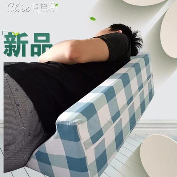 加強海綿病人三角墊R型翻身墊防褥瘡三角枕側身靠墊YXS「七色堇」