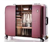 28吋行李箱旅行拉桿登機箱(瑞士軍刀鋁框款) YL-XLX148