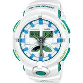 CASIO 卡西歐 G-SHOCK 夏日沁涼手錶-湖水藍x白 GA-500WG-7A / GA-500WG-7ADR