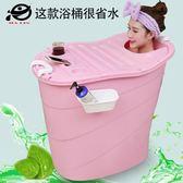 (雙12購物節)沐浴桶泡澡桶圓形省水成人浴桶 洗澡桶 家用泡澡桶兒童嬰兒游泳【省水版】
