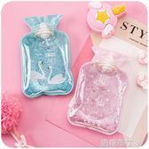沖水熱水袋注水小號裝水帶迷你女學生宿舍可愛隨身暖水袋韓國小型 焦糖布丁