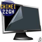 EZstick靜電式電腦LCD液晶霧面螢幕貼-CHIMEI 22GH 22吋寬 專用