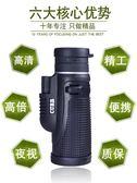 單筒手機望遠鏡高清高倍夜視狙擊手成人演唱會小型拍照專用望眼鏡【快速出貨】