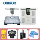 【歐姆龍OMRON】體重體脂計HBF-371,贈品:TANITA計步器x1+提袋x1+康諾運動毛巾x1