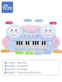 兒童電子琴多功能寶寶早教音樂玩具