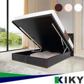 掀床/雙人加大6尺-【米特】六分板氣壓式~台灣自有品牌-KIKY~storage