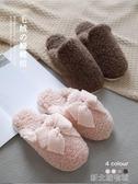 韓版情侶家用可愛蝴蝶結毛絨棉拖鞋男女冬室內防滑保暖ins少女心 新北購物城