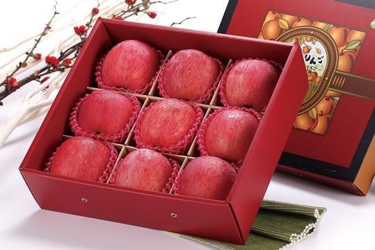 【優果園】紐西蘭Envy愛妃蘋果★9入/禮盒 /2400g/盒