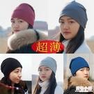 睡帽空調帽頭巾化療帽子女薄純棉透氣產後月子帽薄款光頭帽春夏季 店慶降價
