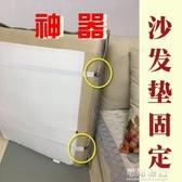 沙發墊固定器床單固定夾防滑夾子桌布床笠固定扣椅墊沙發巾鬆緊帶 流行花園