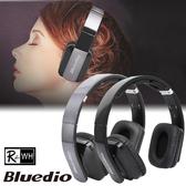 Bluedio 高傳真HI-FI 耳罩式耳機 耳麥 R2-WH
