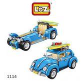 【現貨+預購】LOZ mini 鑽石積木 藍色汽車-1114 樂高式 益智玩具 組合玩具 原廠正版