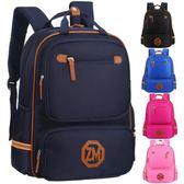 兒童書包 書包小學生 國中小學書包 女生減負超輕雙肩包防水護脊兒童背包