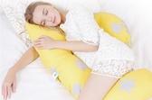 孕婦枕頭護腰側睡枕多功能孕婦側臥枕