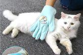 擼貓手套擼毛貓梳子貓毛梳寵物除毛去浮毛神器貓咪掉毛梳毛刷按摩【卡米優品】