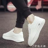小白鞋男生休閒增高板鞋白鞋百搭潮鞋韓版潮流男鞋子 伊鞋本鋪