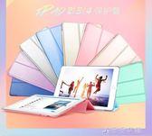 蘋果ipad2 ipad3 ipad4保護套硅膠全包平板電腦薄防摔殼pad代 千千女鞋