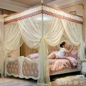 蚊帳新款三開門蚊帳1.5米1.8m雙人家用宮廷公主風落地加密加粗支架2.0 NMS蘿莉小腳丫