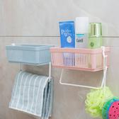 無痕貼 附掛勾 瀝水架  盥洗用具 防水 防潮 浴室 廁所 免打孔 收納置物架 ✭慢思行✭【L039】