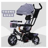 兒童三輪車腳踏車1-3-5輕便寶寶自行車小孩子手推車2-6歲大號 igo 露露日記