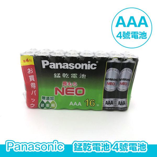 挑戰最低價 Panasonic 錳乾電池 AAA 4號電池 16入 國際牌 乾電池【CA0MR4】碳鋅電池