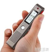 錄音筆京華微型錄音筆 專業高清降噪 學生迷你mp3播放機 JD 下標免運