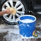 折疊水桶便攜式車載伸縮筒戶外釣魚儲水桶加厚洗車水桶汽車用【創世紀生活館】