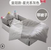 寶寶床多功能bb床嬰兒床