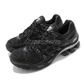 【六折特賣】Asics Tiger 休閒鞋 Gel-Kinsei OG 男鞋 黑 復刻 金星 AT【ACS】 1021A117001