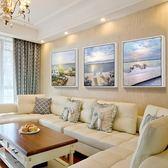 壁畫 北歐風格客廳裝飾畫現代簡約沙發背景墻壁畫裝飾掛畫 i萬客居