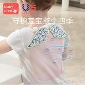 babycare兒童純棉吸汗巾 寶寶紗布墊背隔汗巾嬰幼兒圓0歲-1-3「安妮塔小鋪」