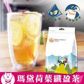 台灣茶人 瑪黛荷葉舒暢奇蹟茶3角立體茶包 纖盈系列(18包入)
