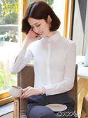 長袖襯衫 白襯衫女長袖職業裝正裝工作服工裝秋裝新款韓版修身襯衣上衣 coco衣巷