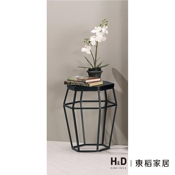 歐恩茶几(21CM/804-8)/H&D東稻家居