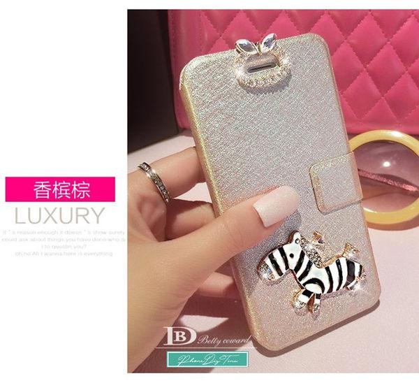 蘋果 iPhone XS Max XR iPhoneX i8 Plus i7 I6S  斑馬皮套 水鑽皮套 皮套 客製殼 訂做 保護套