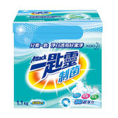 花王一匙靈洗衣粉1.1kg【康是美】