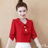 雪紡襯衫 女設計感小眾新款春秋季洋氣娃娃領長袖上衣氣質小衫 EY9621【毛菇小象】