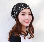 頭巾帽帽子女夏季月子帽薄款透氣純棉時尚包頭帽化療帽防空調風睡帽女士 名創家居館